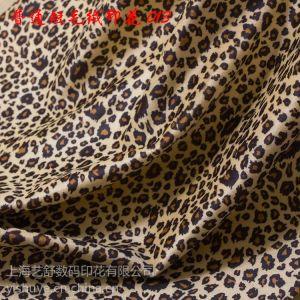 供应艺舒定制 普通短毛绒印花布料 沙发布 玩具 虎纹 豹纹 动物纹 韩国绒 舞台布