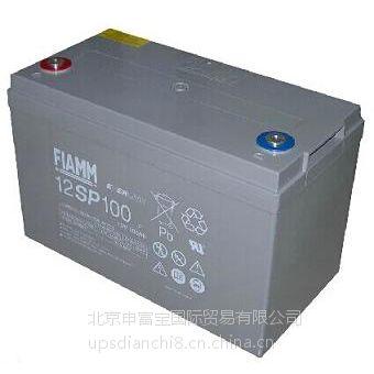 意大利非凡直流屏电池 FIAMM蓄电池 非凡直流屏电池 非凡电池代理销售