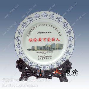 供应客户照片陶瓷盘 定制送客户朋友有意义纪念品