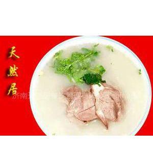 供应菏泽单县羊汤加盟正宗羊肉汤加盟羊杂汤加盟济南正宗羊汤加盟技术培训
