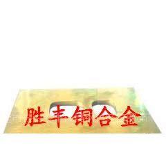 特价供应铜合金 高强度高硬度耐磨合金 HA166-6-3-2铝黄铜