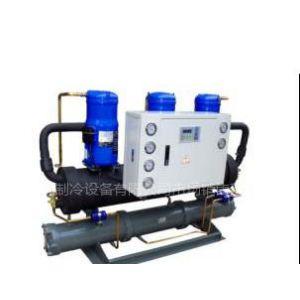 供应油脂分离冷水机冷水机