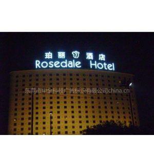 供应东莞东城莞城南城万江制作铜铁铝不锈钢LED楼顶发光字平面吸塑字