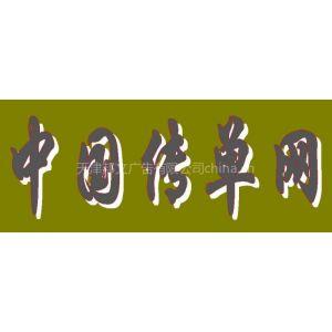 供应天津邦文传媒