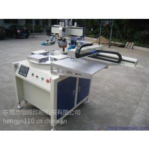 供应全自动直尺印刷机-4色平面每小时4000次精度0.05直尺丝网印刷机
