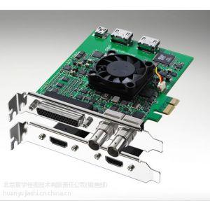 供应DeckLink Studio 4k 视频采集卡 高清非编卡BMD全接口采集卡