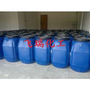 供应阳离子泛醇 季铵化原B5  VB5 柔顺 调理