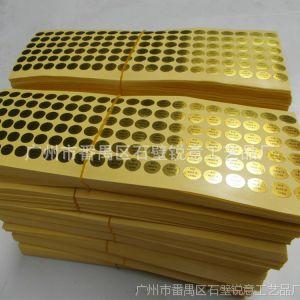 供应【厂家专业生产】定制不干胶贴纸 透明不干胶贴纸