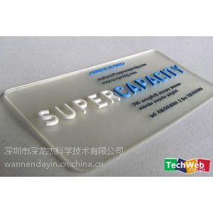 供应广州万能亚克力印刷机/光盘喷绘机/名片印刷机公司