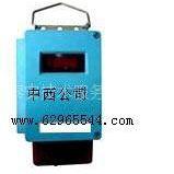 供应矿用红外二氧化碳传感器 型号:CT1-KGQ9 库号:M301419