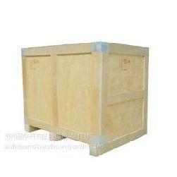 供应苏州出口包装箱 苏州木箱出口 苏州木箱打包