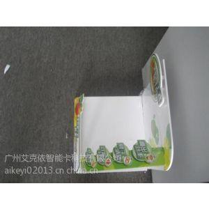 供应ZPVC标牌_PVC标牌价格_PVC标牌制作厂家