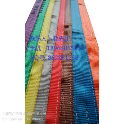 供应上海品尔优吊装带