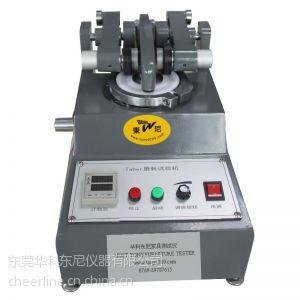 供应山东家具检测仪器通用检测仪器 耐磨损性检测仪器