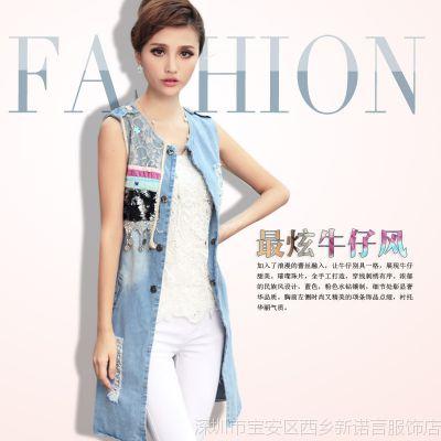 2014春夏女款牛仔马甲女韩版 磨砂时尚复古无袖马夹长款外套潮