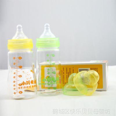 小鸡卡迪KD1064宽口径葫芦形晶钻玻璃奶瓶/十字孔奶嘴 260ML