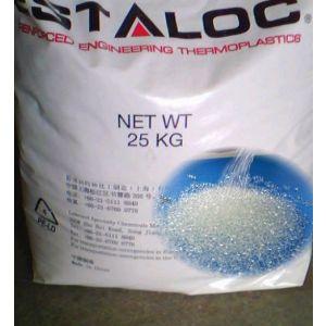 供应Estaloc 增强型工程热塑性塑料TPU 59300