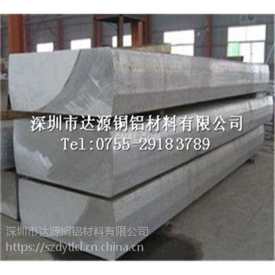 氧化铝排 6063高塑性铝排今日价格