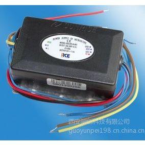 供应厂家现货SRX20S-12-001显微镜专用电源