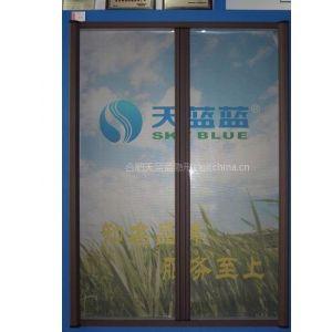 合肥强风款隐形纱窗隆重亮相 易拆洗抗强风防蚊虫的合肥隐形纱窗