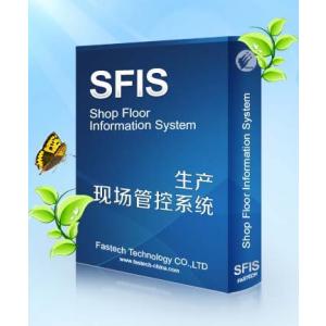 供应生产制造管理系统--专为中小型企业量身打印的管理系统