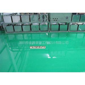 供应深圳宝安西乡厂房装修、厂房地坪漆、厂房水电安装