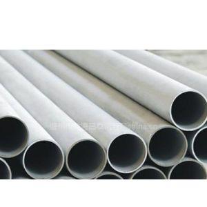 供应耐腐蚀不锈钢无缝管 化工用管 污水处理管道 机械设备用管 车件用不锈钢管