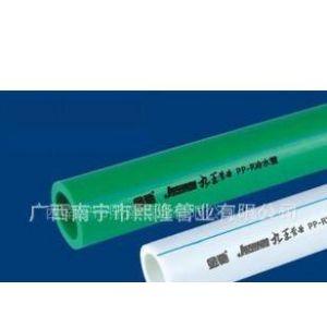供应PPR管,公称压力1.25Mpa,适用于冷热水管,浅灰色!