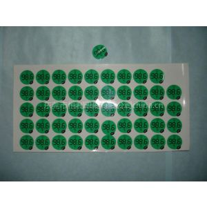 供应LED灯保护膜、手表保护膜、手机保护膜