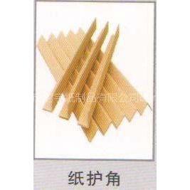 四川纸护角供应商 四川纸护角 广汉财宇纸制品