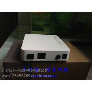 供应大量供应全新华为单口光猫HG8010GPON/EPON