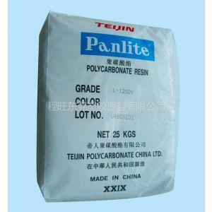 供应PC料特性和注塑工艺,程旺(东莞)塑胶原料网