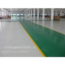 供应畅通智能 十年优质品牌打造环氧树脂自流平地板地坪漆