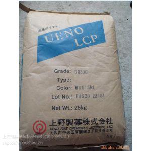 供应供应工程塑料PA包装袋