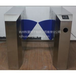 供应南京闸机丨南京闸机价格丨南京闸机安装销售