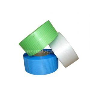 供应雅之江的PP透明塑料打包带