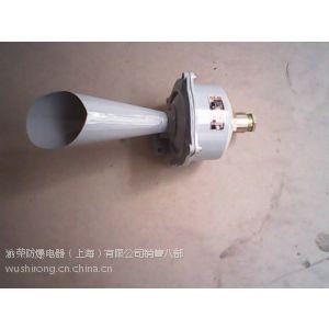 供应BDD防爆电笛
