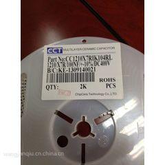 供应ADSL,电源模块专业用耐高温贴片电容2220 105 400v