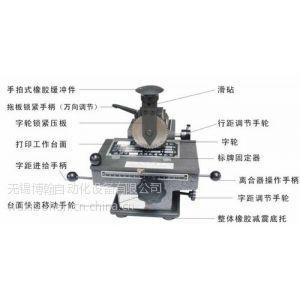 供应电缆标牌打印机-无锡电缆标牌打印机 打印参数编号机