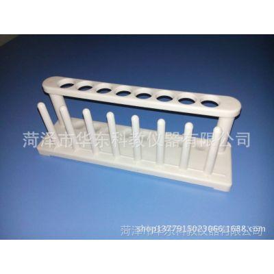 供应厂家供应化学实验器材 塑料试管架