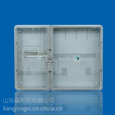 供应三相玻璃钢电表箱 PC动力表箱