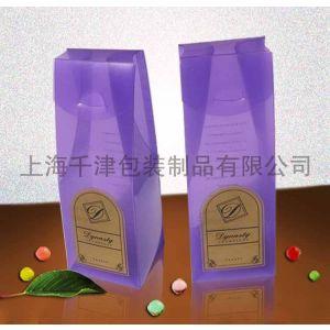 供应透明环保pvc透明盒 pet折盒 pp塑料盒子【厂家直接订制】