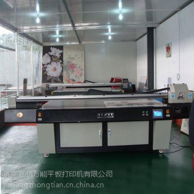 供应盐城广告平板印刷机 UV平板彩印机 瓷砖背景墙打印机