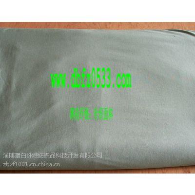 供应新型纤维--薄荷纤维:纯纺、混纺针织面料