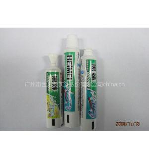 供应牙膏膜