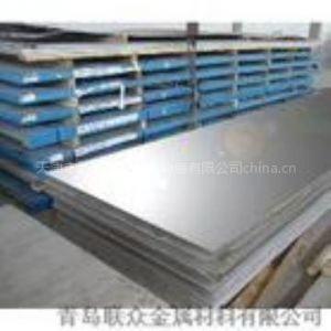 供应宝钢不锈304L不锈钢槽钢价格
