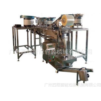 供应多振盘拖斗五金配件专用包装机|螺丝包装机|智能包装机