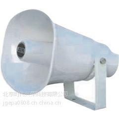 供应精格JGEPA公共广播 30W号角喇叭SC-30