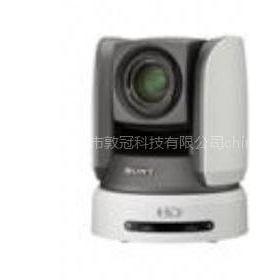 供应高清视频会议摄像机BRC-Z700