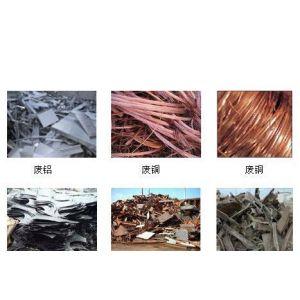 惠州废铜回收价格、惠州回收废铜、惠州废铜回收公司